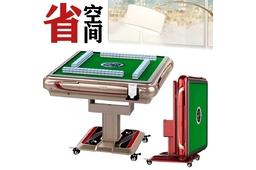 重庆麻将机批发库房 主城区哪里有卖麻将牌的