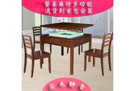 九龙坡区麻将机销售电话
